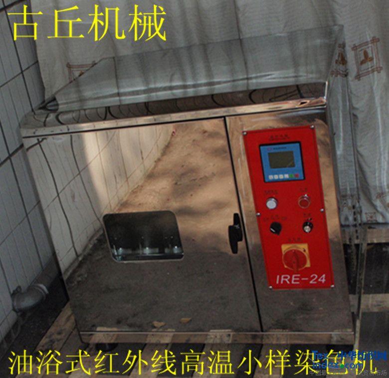 冷却方式为:强制风冷,电源电压为三相四线制380v50hz 7.